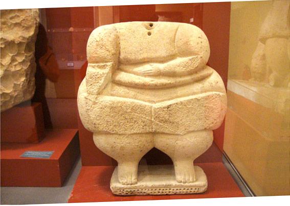 Nationalmuseum für Archäologie